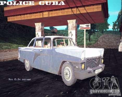 Газ 13 police Cuba для GTA San Andreas вид справа