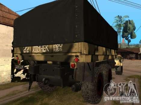 КрАЗ - 255 Б1 v2.0 для GTA San Andreas вид сзади