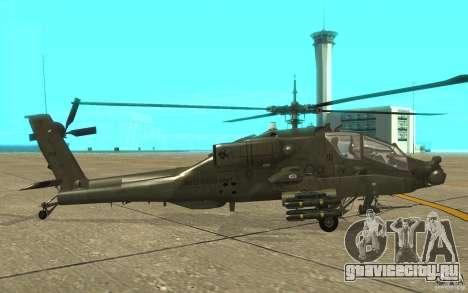 AH-64 Апач для GTA San Andreas вид сзади слева