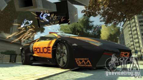 Lamborghini Reventon Police Hot Pursuit для GTA 4 вид слева