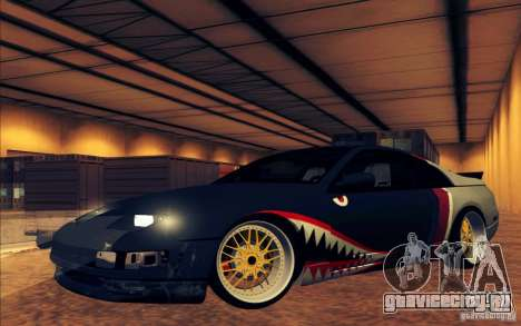 Nissan 300ZX Bad Shark для GTA San Andreas салон