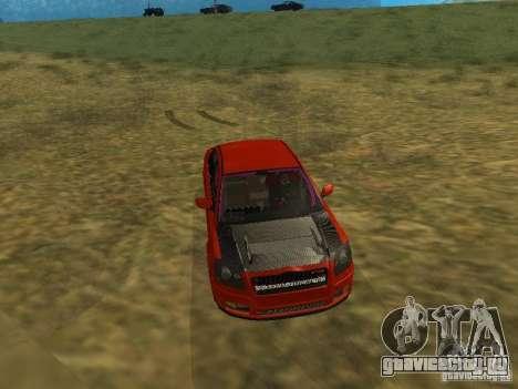 Toyota Avensis TRD Tuning для GTA San Andreas вид сбоку