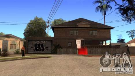 Новый дом CJ (New Cj house GLC prod V 1.1) для GTA San Andreas третий скриншот