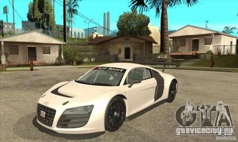 Audi R8 LMS v1 для GTA San Andreas
