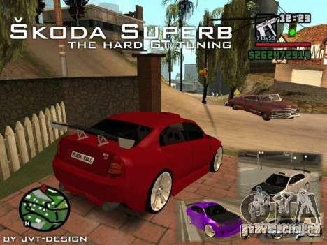 Skoda Superb HARD GT Tuning для GTA San Andreas