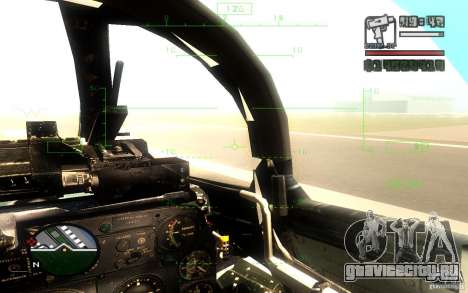 F 86 Sabre для GTA San Andreas вид изнутри