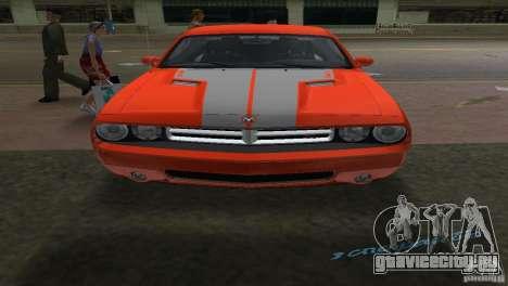 Dodge Challenger для GTA Vice City вид сзади слева