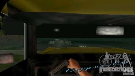 Вид из кабины для GTA Vice City седьмой скриншот