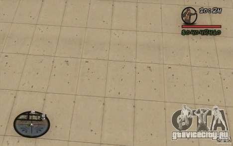 Hud от M0r1s для GTA San Andreas