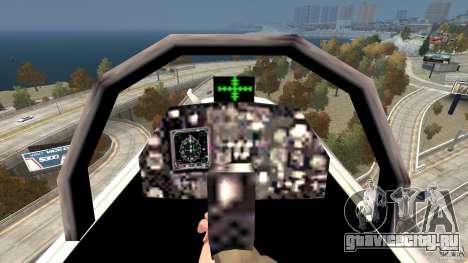Liberty City Air Force Jet для GTA 4 вид сзади
