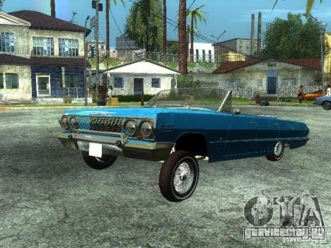Chevrolet Impala 1964 (Lowrider) для GTA San Andreas