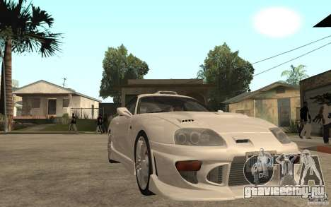 Toyota Supra Tunable для GTA San Andreas
