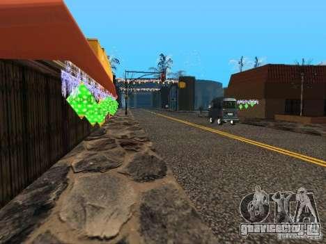 Новый Год на Гроув Стрит для GTA San Andreas четвёртый скриншот