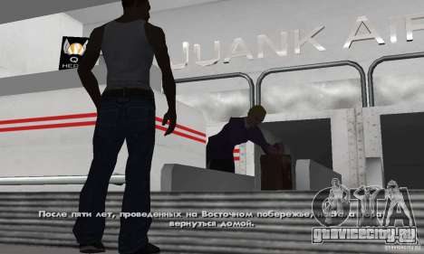 Русификатор для Steam версии GTA San Andreas для GTA San Andreas четвёртый скриншот