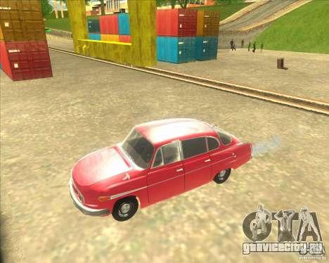 Tatra 603 для GTA San Andreas