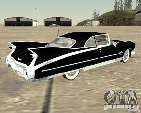 Cadillac Eldorado 1959 для GTA San Andreas вид сзади слева