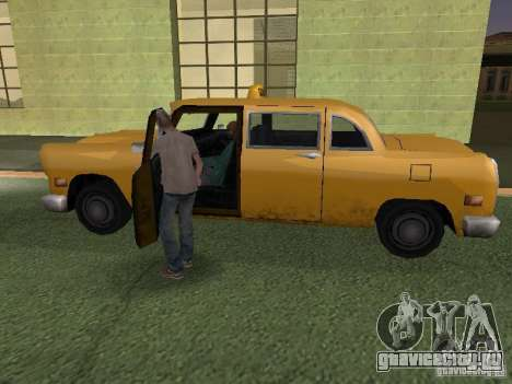 Оживленные места v1.0 для GTA San Andreas седьмой скриншот