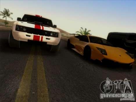 Bowler EXR S 2012 для GTA San Andreas вид изнутри