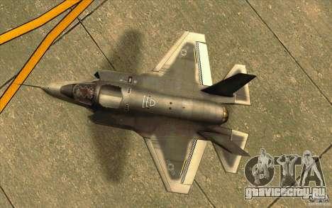 Lockheed F-35 Lightning II для GTA San Andreas вид сзади