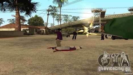 На Grove Street напал Ballas для GTA San Andreas четвёртый скриншот