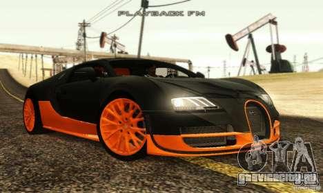 Bugatti Veyron SuperSport для GTA San Andreas вид сзади слева