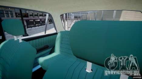 Fiat 125p Polski 1970 для GTA 4 двигатель