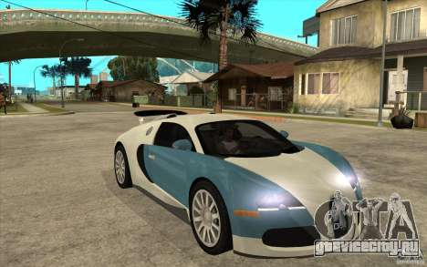 Bugatti Veyron Final для GTA San Andreas вид сзади