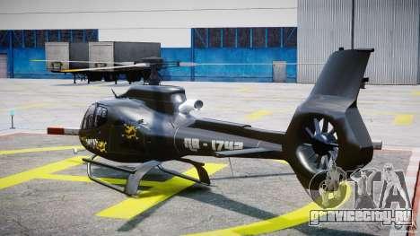 Eurocopter 130 B4 для GTA 4 вид сзади слева