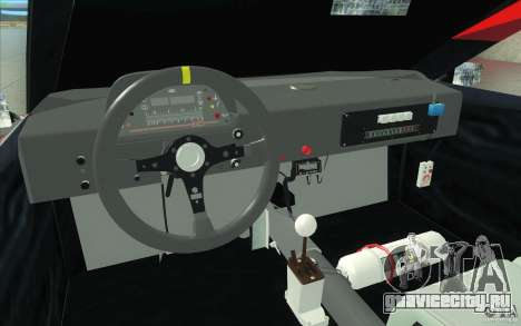 Forsage для GTA San Andreas вид изнутри