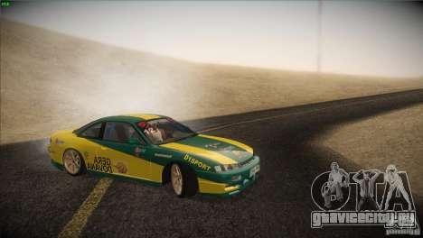 Nissan S14 для GTA San Andreas вид сбоку