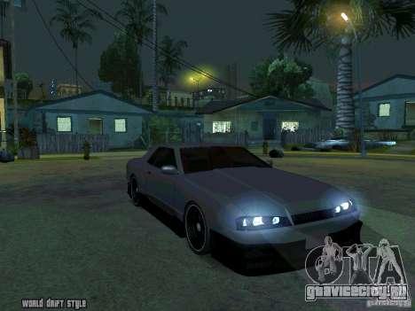ELEGY BY CREDDY для GTA San Andreas