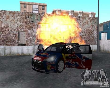 Citroen DS3 WRC для GTA San Andreas вид сзади
