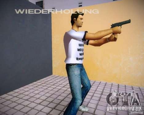 Пак оружия из GTA4 для GTA Vice City