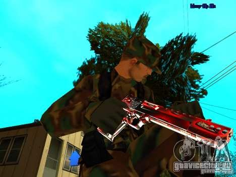 Trollface weapons pack для GTA San Andreas