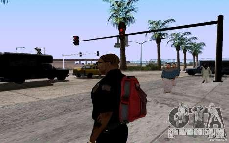 Новый парашют для GTA San Andreas
