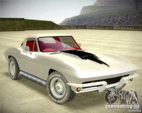 Chevrolet Corvette Stingray для GTA San Andreas вид справа