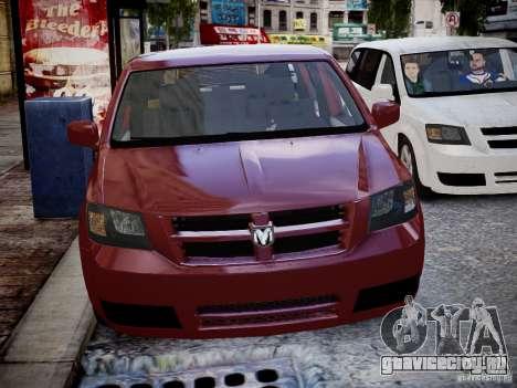Dodge Grand Caravan SXT 2008 для GTA 4 вид сзади
