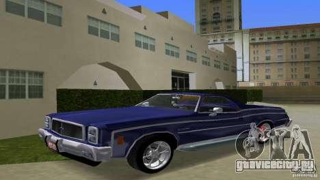 Chevrolet El Camino Idaho для GTA Vice City