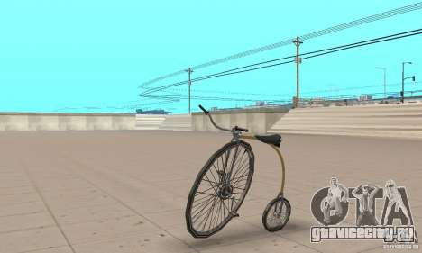 Penny-Farthing Ordinary Bicycle для GTA San Andreas