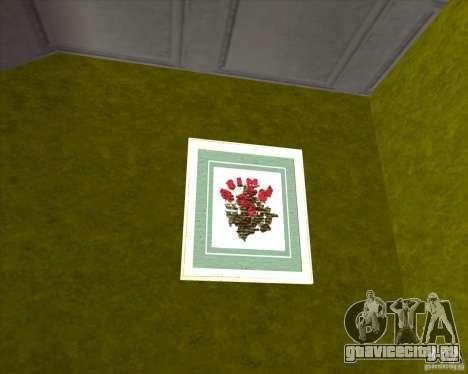 New Interior of CJs House для GTA San Andreas пятый скриншот