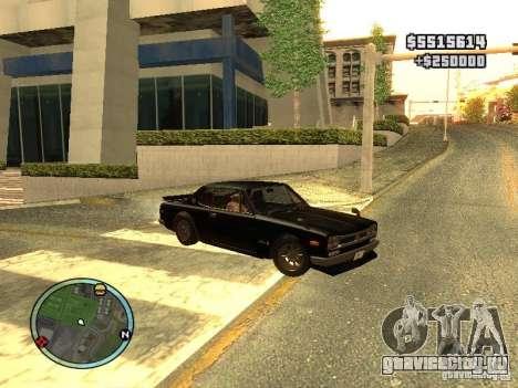 Nissan Skyline 2000 GT-R для GTA San Andreas вид сзади слева