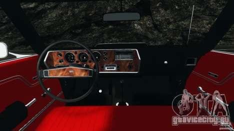 Chevrolet Chevelle SS 1970 v1.0 для GTA 4 вид сзади