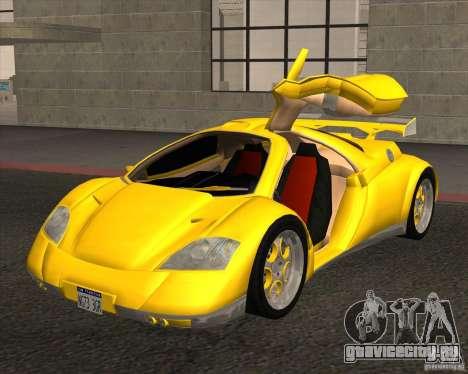 Conceptcar Nimble для GTA San Andreas вид сзади слева