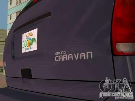 Dodge Grand Caravan для GTA Vice City вид справа