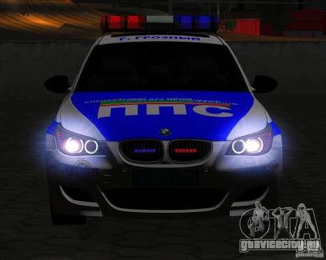 BMW M5 E60 Полиция для GTA San Andreas вид сбоку