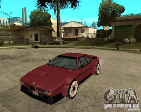 BMW M1 для GTA San Andreas