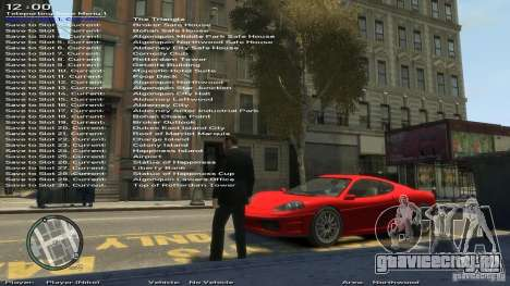 Simple Trainer Version 6.2 для 1.0.6.0 - 1.0.7.0 для GTA 4 восьмой скриншот