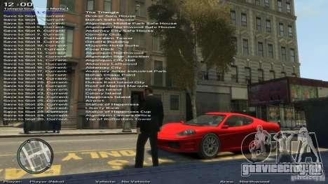Simple Trainer Version 6.3 для 1.0.1.0 - 1.0.0.4 для GTA 4 восьмой скриншот