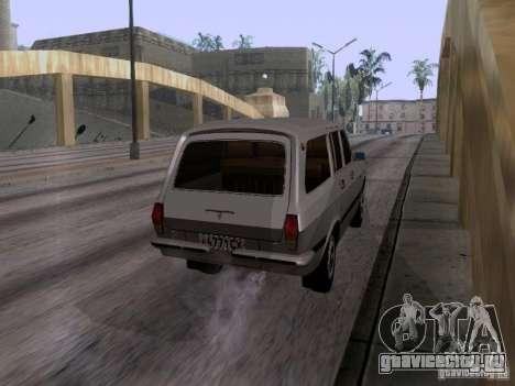 ГАЗ 24-12 SL Волга для GTA San Andreas вид слева