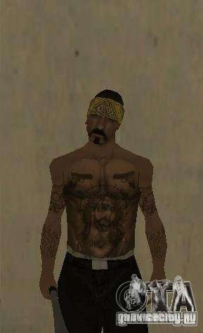 Los Santos Vagos (Skin pack) для GTA San Andreas второй скриншот